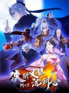 Xia Gan Yi Dan Shen Jianxin Subtitle Indonesia