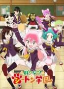 Murenase! Seton Gakuen Episode 001 Subtitle Indonesia