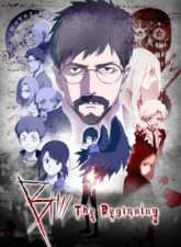 B: The Beginning Subtitle Indonesia