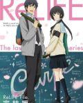 ReLIFE OVA: Kanketsu-hen BD Sub Indo Batch (Episode 1 – 4 End)