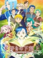 Honzuki no Gekokujou: Shisho ni Naru Tame ni wa Shudan wo Erandeiraremasen Subtitle Indonesia