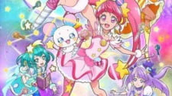 Star☆Twinkle Precure Episode 25 Sub Indo Subtitle Indonesia