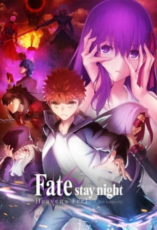 Fate/stay night Movie: Heaven's Feel – II. Lost Butterfly Subtitle Indonesia
