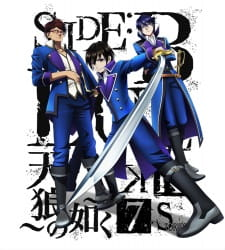 K: Seven Stories Movie 2 – Side:Blue – Tenrou no Gotoku Subtitle Indonesia