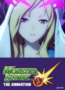 Monster Strike The Animation Subtitle Indonesia