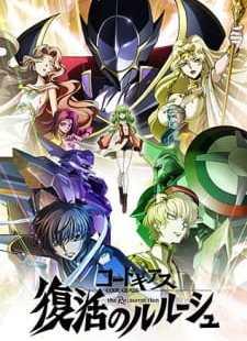 Code Geass: Fukkatsu no Lelouch Batch Subtitle Indonesia
