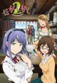 Dagashi Kashi Season 2