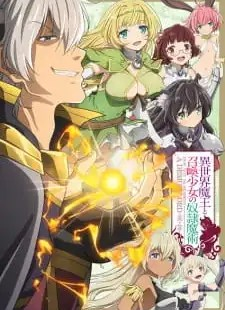 Isekai Maou to Shoukan Shoujo no Dorei Majutsu Batch Sub Indo