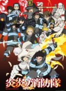 Fire Force Episode 24 Sub Indo Subtitle Indonesia
