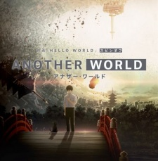 Another World Subtitle Indonesia