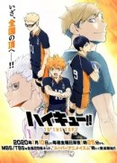 Haikyuu!!: To the Top Episode 001 Subtitle Indonesia