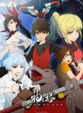 Kami no Tou Subtitle Indonesia