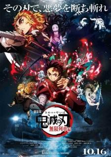 Kimetsu No Yaiba Episode 1 Sub Indo : kimetsu, yaiba, episode, Kimetsu, Yaiba, Movie:, Mugen, Ressha-hen, MyAnimeList.net