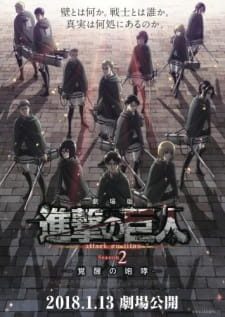 Shingeki no Kyojin Season 2 Movie: Kakusei no Houkou Subtitle Indonesia
