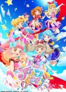 Aikatsu on Parade! Episode 24 Sub Indo Subtitle Indonesia