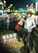 Hakata Tonkotsu Ramens Episode 9 Sub Indo Subtitle Indonesia