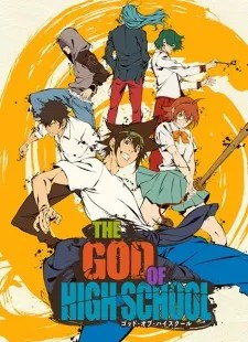 The God of High School Subtitle Indonesia