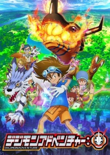 Digimon Adventure: Subtitle Indonesia