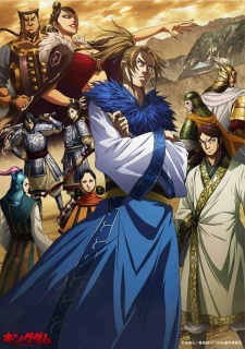 Kingdom Season 3Thumbnail 6