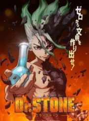 Dr. Stone Episode 24 Sub Indo Subtitle Indonesia