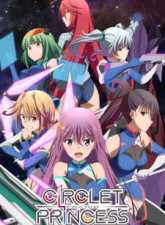Circlet Princess Subtitle Indonesia