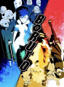 Boruto: Naruto Next GenerationsThumbnail 13
