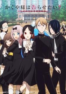 Anime Pictures Net : anime, pictures, Kaguya-sama, Kokurasetai?:, Tensai-tachi, Renai, Zunousen, MyAnimeList.