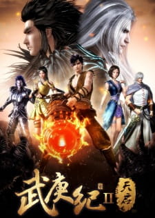 Wu Geng Ji Season 2 Subtitle Indonesia