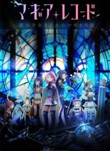 Magia Record: Mahou Shoujo Madoka☆Magica Gaiden (TV) Batch Sub Indo