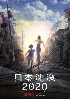 Nihon Chinbotsu 2020 picture
