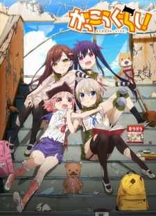 Gakkougurashi! Batch Subtitle Indonesia