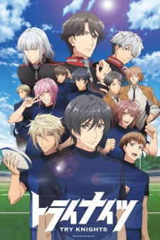 Try Knights Subtitle Indonesia