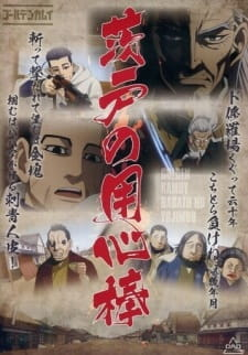 Golden Kamuy OVA Subtitle Indonesia