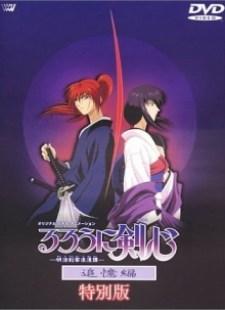 Rurouni Kenshin: Meiji Kenkaku Romantan – Tsuioku-hen