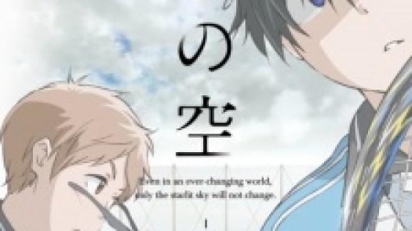 Hoshiai no Sora Episode 8 Sub Indo