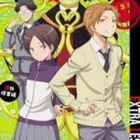 Ansatsu Kyoushitsu 2nd Season: Kagaijugyou-hen (Assassination Classroom- Especiais)(Completo)