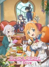 Princess Connect! Re:Dive Subtitle Indonesia
