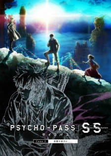 Psycho-Pass: Sinners of the System Case.3 – Onshuu no Kanata ni__ Subtitle Indonesia