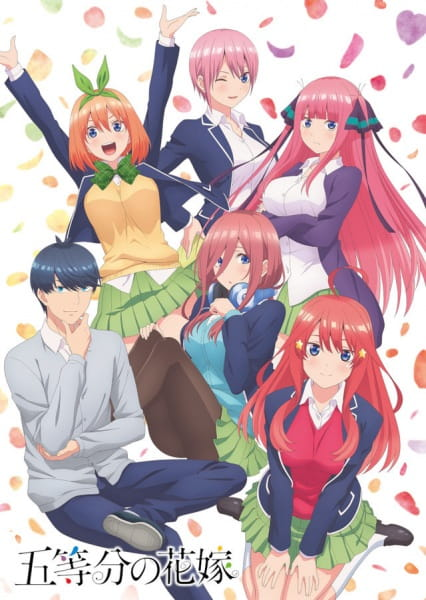 Gotoubun no Hanayome (Episode 01 – 12) Subtitle Indonesia