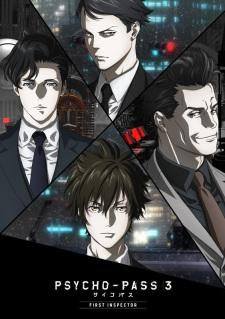 Psycho-Pass 3: primer inspector