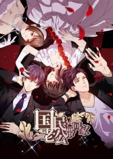 Guomin Laogong Dai Huijia 2nd season Episode 2 Sub Indo Subtitle Indonesia