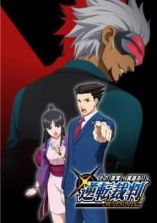 """Gyakuten Saiban: Sono """"Shinjitsu"""", Igi Ari! Season 2 Subtitle Indonesia"""