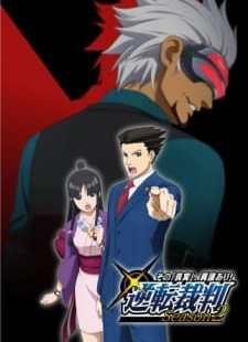 Ace Attorney Season 2 Batch Sub Indo