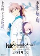 Fate/Grand Order: Zettai Majuu Sensen Babylonia – Initium Iter Episode 0 Sub Indo Subtitle Indonesia