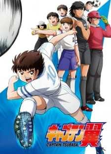 Captain Tsubasa (2018) Batch Sub Indo