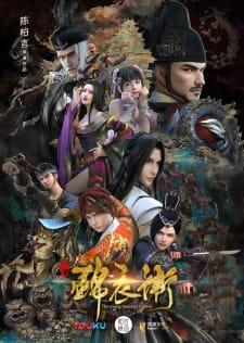Shaonian Jinyiwei Season 2 Subtitle Indonesia