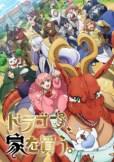Dragons House-Hunting