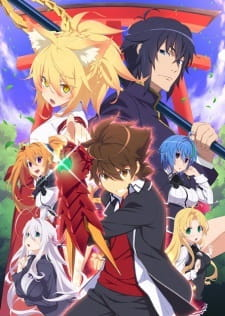 High School DxD Hero: Taiikukan-ura no Holy Subtitle Indonesia