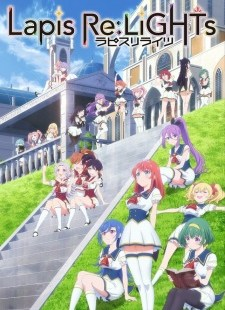 Lapis Re:LiGHTs Subtitle Indonesia