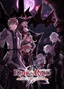 King's Raid: Ishi wo Tsugumono-tachi Subtitle Indonesia